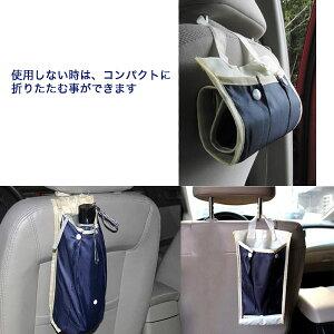 車用傘ホルダー車載傘ホルダー車用アンブレラケース傘袋傘収納新春セール