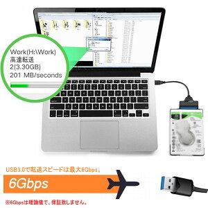 SATA変換ケーブルSATAUSB変換アダプターSATA-USB3.0変換ケーブル2.5インチHDDSSDSATAtoUSBケーブル50cm