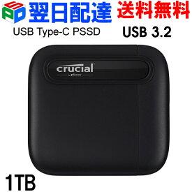 Crucial X6 1TB Portable SSD CT1000X6SSD9【翌日配達送料無料】