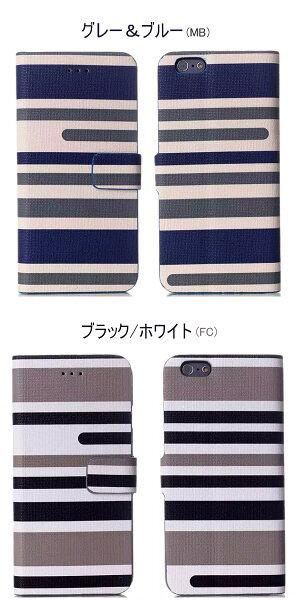 iPhone6iPhone6s用PUレザーケースお洒落ボーダー手帳型スマホケーススタンドケース送料無料楽天イーグルス感謝祭セール