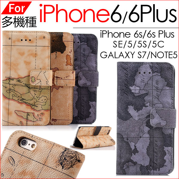iphone5/5s/5c/SE 6/6 Plus/6s/6s Plus Xperia Z4 Galaxy S7 Note5用レザーケース