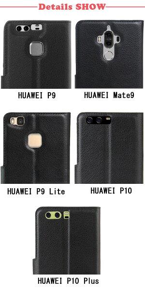 iPhone7iPhone7PlusiPhone6/6S6Plus/6SPlusXperiaXPerformanceXPERIAXZHUAWEIP9liteP9Mate9P10P10Plus手帳型ケース