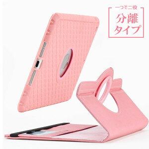 スーパーSALE2017年モデルiPad5ケース新型iPad9.7インチ360度回転手帳型ケース分離タイプケースカバー