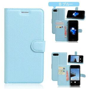 iPhone7iPhone7Plus手帳型ケース