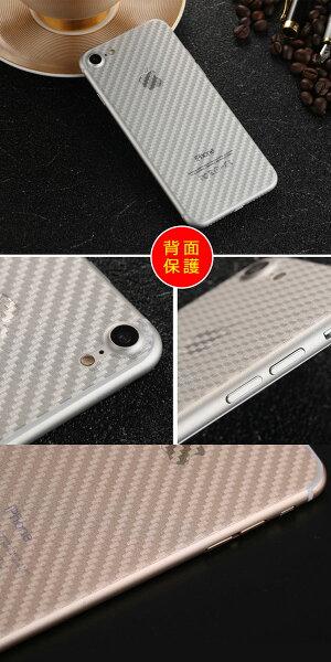 iPhone7/7PlusiPhone8/8PlusiPhoneX用背面フィルム炭素繊維フィルム背面保護フィルム新春セール