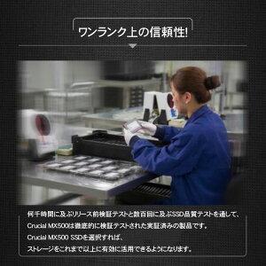 CrucialクルーシャルSSD250GBMX500SATA3内蔵2.5インチ7mmCT250MX500SSD19.5mmアダプター付パッケージ品ネコポス送料無料3月5日順番出荷
