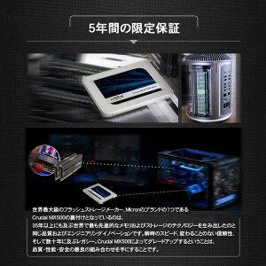 ランキング1位!CrucialクルーシャルSSD500GBMX500SATA3内蔵2.5インチ7mm【5年保証・送料無料翌日配達】CT500MX500SSD19.5mmアダプター付