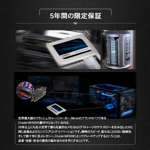 CrucialクルーシャルSSD250GBMX500SATA3内蔵2.5インチ7mm【5年保証・送料無料翌日配達】CT250MX500SSD19.5mmアダプター付パッケージ品