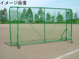 野球 防球ネット 組立式 防護ネット 防球フェンス2.4M×6M □37.5/90本(受注生産品)