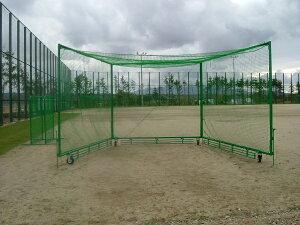 【打撃練習用】バッティングゲージ 奥行5M 幅5.5M 高さ2.8M(組立式)野球 防球ネット 防護ネット 防球フェンス バッティングネット
