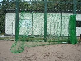 【野球用ネット】野球 防球ネット 37.5角-90本 Tネット用カーテン3.5M×10Mリング付 カーテン仕様(受注生産)