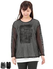 SPECCHIO スペッチオ 2セット 半袖 Tシャツ × 長袖 メッシュカットソー アンサンブル