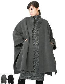【SPECCHIO 公式店】 スペッチオ 厚地 ピーチ起毛 1つボタン ケープコート ポンチョコート