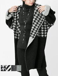 SPECCHIOスペッチオジャガード編みバイヤス柄ダブルフェイスニットロングカーディガンブラック×アイボリー