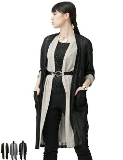 Rib cut-and-sew long cardigan two pieces set without SPECCHIO スペッチオ needle