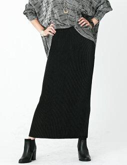 SPECCHIO aspecto shuttle plates long tight skirt