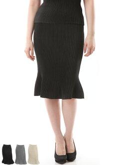 SPECCHIO aspecto shuttle pleated flare skirt