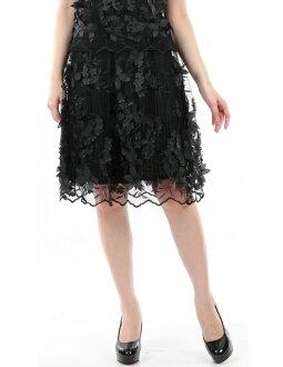 SPECCHIO スペッチオチュール embroidery & satin two sets midi length skirt four circle