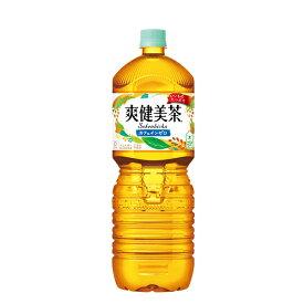 【送料無料】爽健美茶 ペコらくボトル2LPET 6本まとめ買いコカ・コーラ社・メーカー直送・工場直送