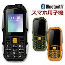 miniRphone3 bluetooth ミニアールフォン スマートミニ スマホ ミニフォン 連動 通話 BT ブルートゥース 子機 スマー…