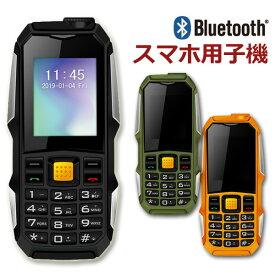 miniRphone3 bluetooth ミニアールフォン スマートミニ スマホ ミニフォン 連動 通話 BT ブルートゥース 子機 スマートフォン RS-E912