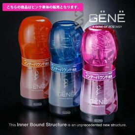 【送料無料】GENE(ジェーン)ハイブリッド H2063 ピンク 繰り返し使える Kuudom