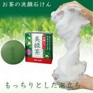 美緑茶石鹸