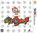【即納★新品】3DS 妖怪ウォッチ