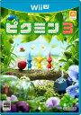 【即納★新品】Wii U ピクミン3