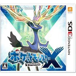 【即納★新品】3DS ポケットモンスター X