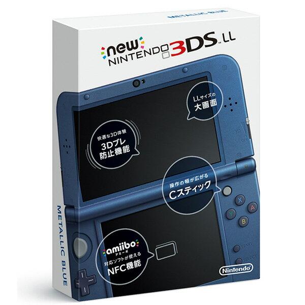 【即納★新品】Newニンテンドー3DS LL本体 メタリックブルー(RED-S-BAAA)