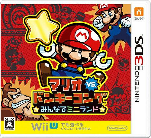 【即納★新品】3DS マリオvs.ドンキーコング みんなでミニランド