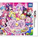 【即納★新品】3DS プリパラ めざせ!アイドル☆グランプリNo.1!【永久封入特典:限定プリチケ豪華5枚】