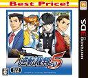 【即納★新品】3DS 逆転裁判5 Best Price!(CTR-2-AGKJ)