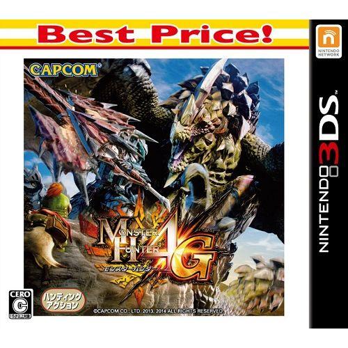 【即納★新品】3DS モンスターハンター4G Best Price!