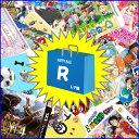 ★クリスマスリボン付ギフトバッグ★福R袋 即納 新品 2DS/3DSソフト+アクセサリー6点セット(2DS/3DSソフト5本+アク…
