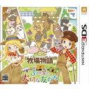 【即納★新品】3DS 牧場物語 3つの里の大切な友だち