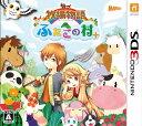 【即納★新品】3DS 牧場物語 ふたごの村+【2017年12月14日発売】