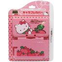 【即納★新品】3DS キャラプレカバー for 3DS LL ハローキティ (ピンク)
