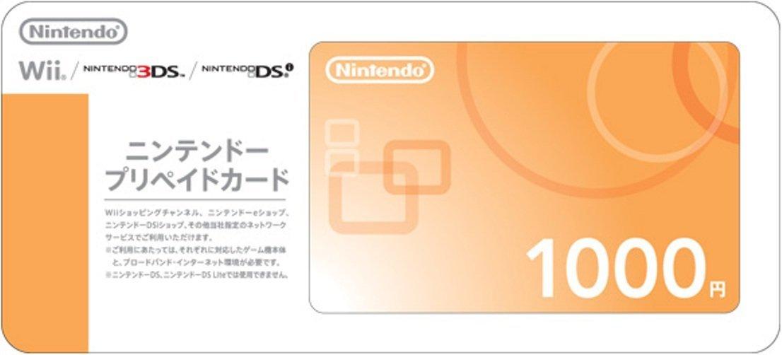 【即納★新品】Nintendo プリペイドカード 1000円