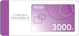 【即納★新品】Nintendo プリペイドカード 3000円