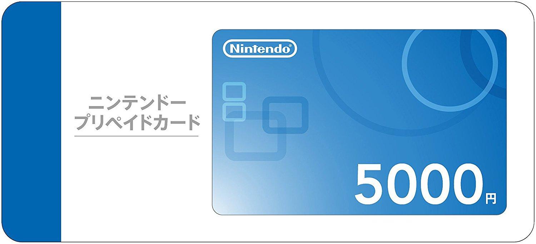 【即納★新品】Nintendo プリペイドカード 5000円
