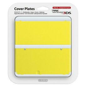 【即納★新品】3DS Newニンテンドー3DS きせかえプレート No.009 無地・イエロー