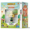 【即納★新品】3DS どうぶつの森 ハッピーホームデザイナー amiiboセット(しずえ【夏服】)