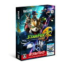 【即納★新品】Wii U 『スターフォックス ゼロ・スターフォックス ガード』 ダブルパック