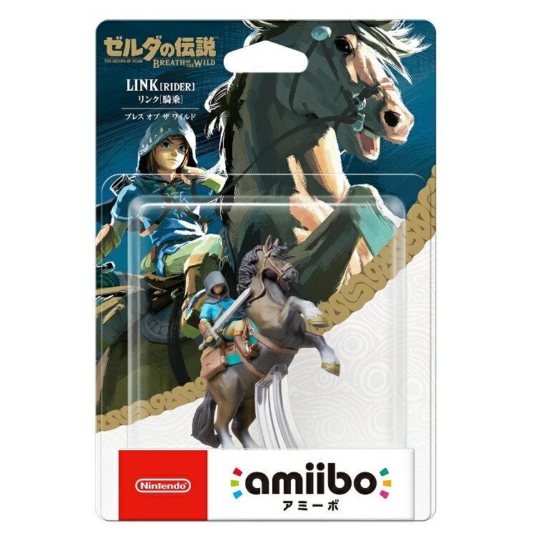 【即納★新品】amiibo リンク(騎乗)【ブレス オブ ザ ワイルド】(ゼルダの伝説シリーズ)