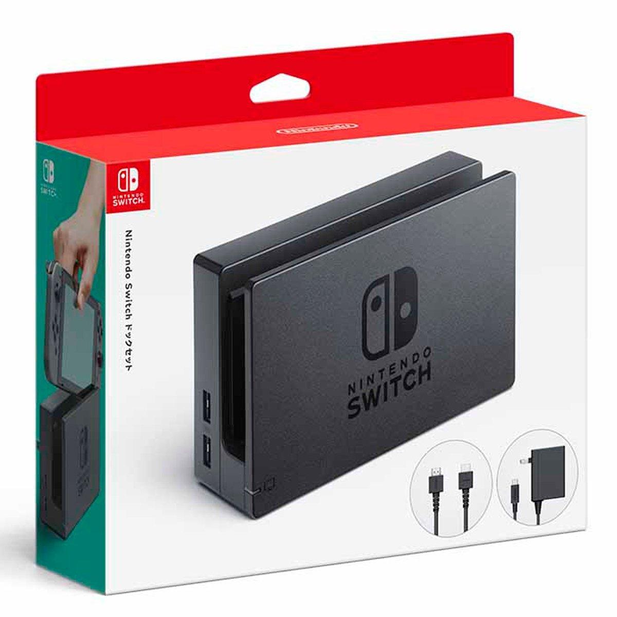 【即納★新品】NSW Nintendo Switchドックセット