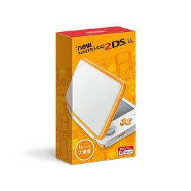 【即納★新品】2DS Newニンテンドー2DS LL ホワイト×オレンジ【2017年07月13日発売】
