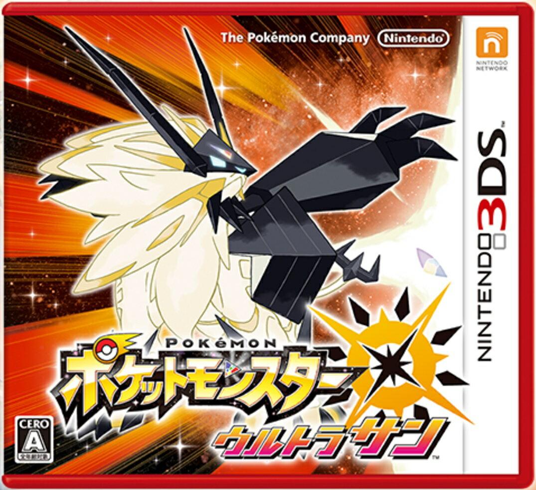 【即納★新品】3DS ポケットモンスター ウルトラサン【2017年11月17日発売】