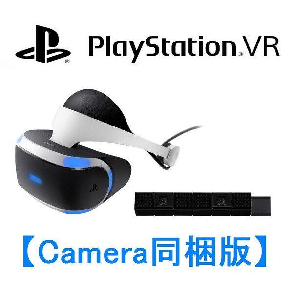 【即納★新品】2017新型PS4 PlayStation VR PlayStation Camera同梱版 CUHJ-16003【2017年10月14日発売】
